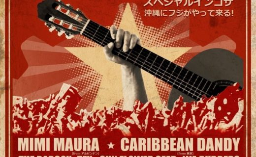 RADICAL MUSIC NETWORK SP in Okinawa