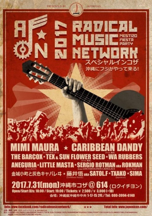 RADICAL MUSIC NETWORK SP in Okinawa